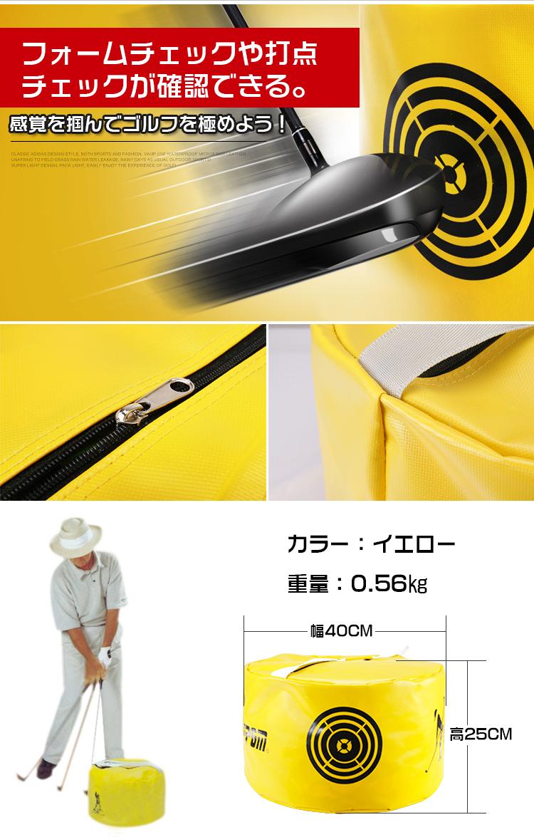 ゴルフスイングバッグ(ylc00020037)
