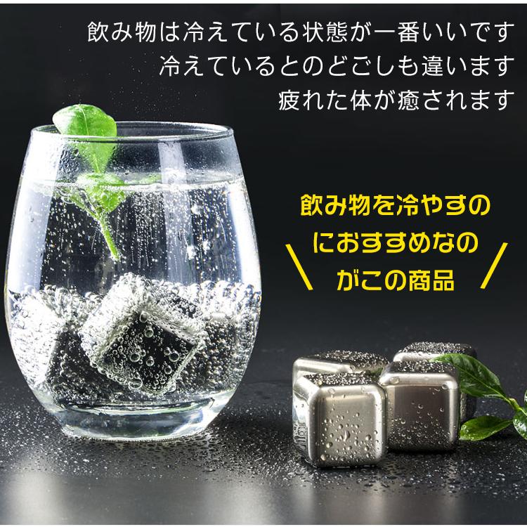 溶けない氷アイスキューブ(ylc00020291)