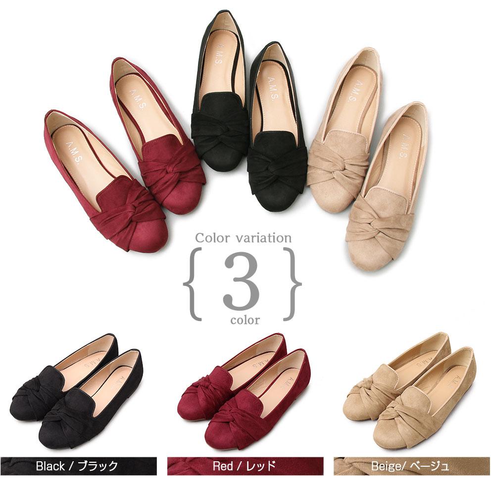 バレエシューズ パンプス フラットシューズ リボン フェミニン ラウンドトゥ ガーリー カジュアル 黒 赤 ブラック ベージュ レッド 靴 くつ クツ 通勤 通学 シンプル コーデ 楽ちん ワンポイント 履きやすい 上品 20代 30代 40代 50代