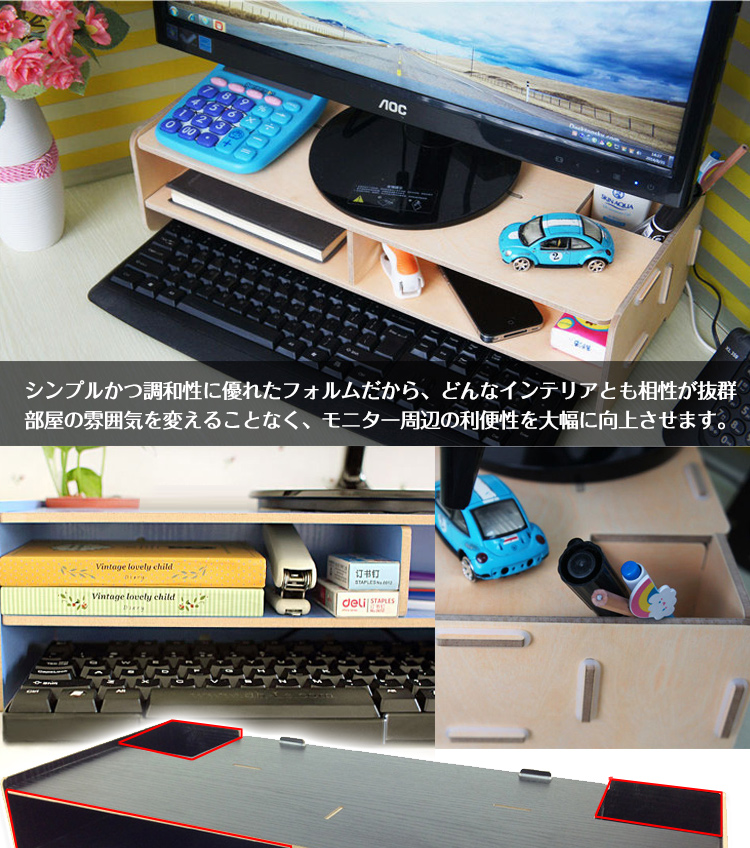 パソコンモニタースタンド台 (ylc00020410)