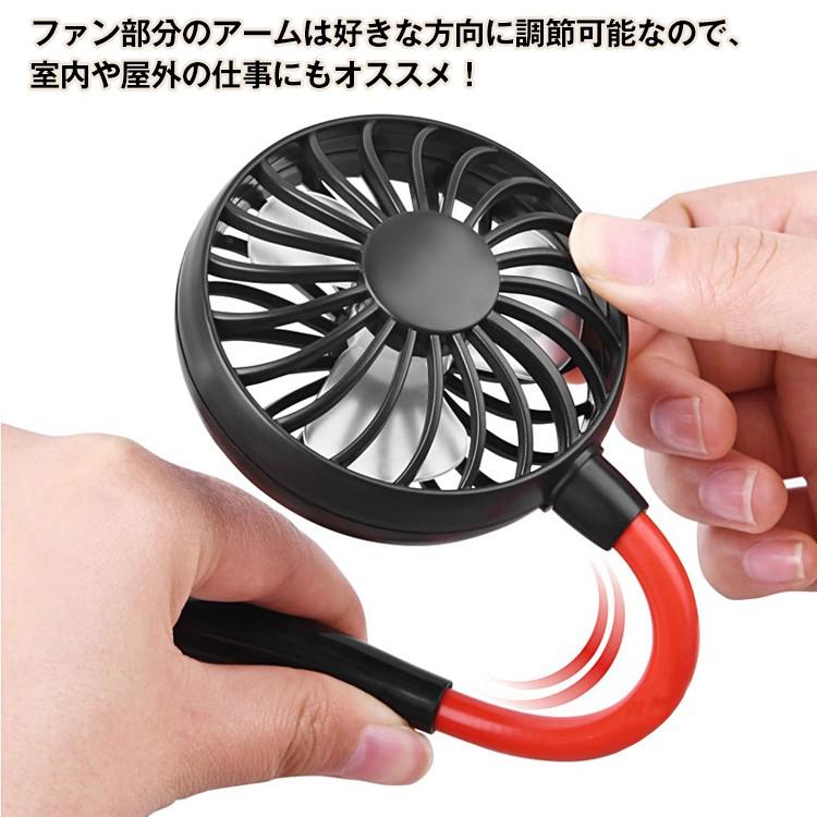 ハンズフリー扇風機(ylc00020298)