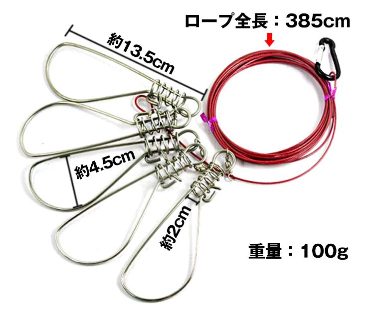 ストリンガー 5個セット ワイヤーロープ付(ylc00020046)