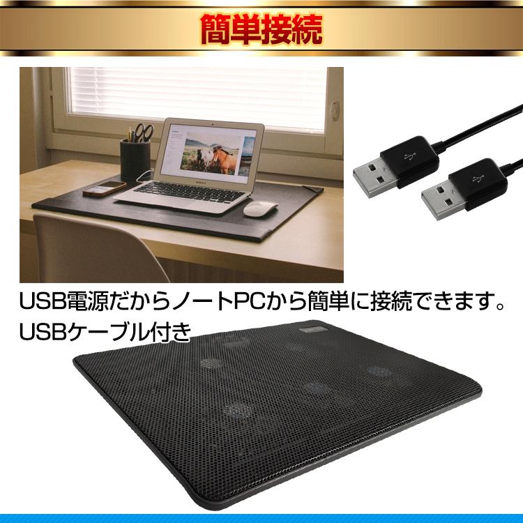 ノートパソコン冷却スタンド(ylc00020415)
