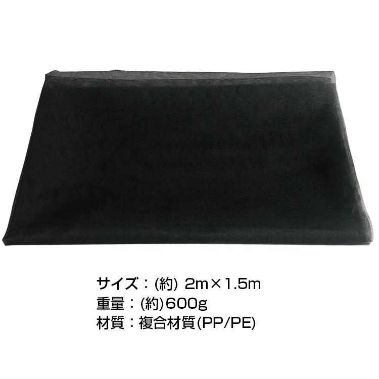 防虫網(ylc00020309)