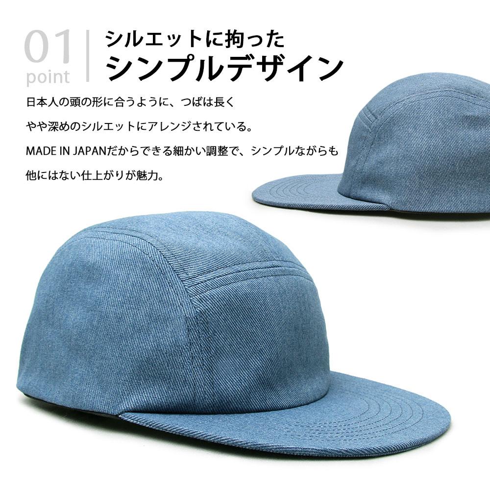 キャップ ジェットキャップ 日本製 帽子 CAP 無地 ワークキャップ ローキャップ コットンツイル メンズ レディース ベースボールキャップ ベーシック シンプル 野球帽 ブラック 黒 ベージュ デニム サイズ調整 カジュアル ストリート アウトドア