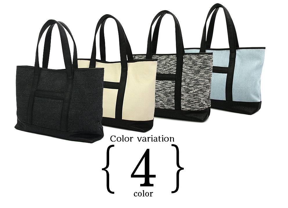 トートバッグ レディース レディースバッグ カジュアルバッグ ビジネスバッグ オフィスカジュアル ショルダーバッグ 女性用 通勤 通学 大きめ 大容量 A4 A4サイズ PC シンプル 人気 バッグ 鞄 カバン かばん ブラック ホワイト デニム