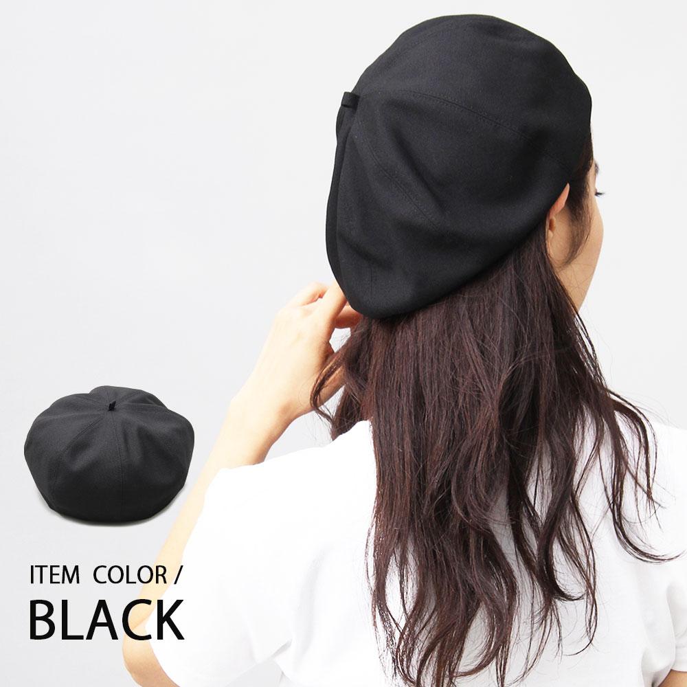 ベレー帽 メンズベレー レディースベレー 日本製 国産 帽子 無地 シンプル 小顔効果 チクチク感ゼロ コットン オールシーズン 素材 サイズ調整 ブラック グレー ベージュ 黒 コーデ ファッション おしゃれ ぼうし BERET 8パネル ネコポス