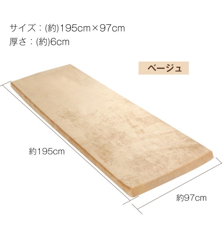 高反発マットレス シングルサイズ(ylc00020181)