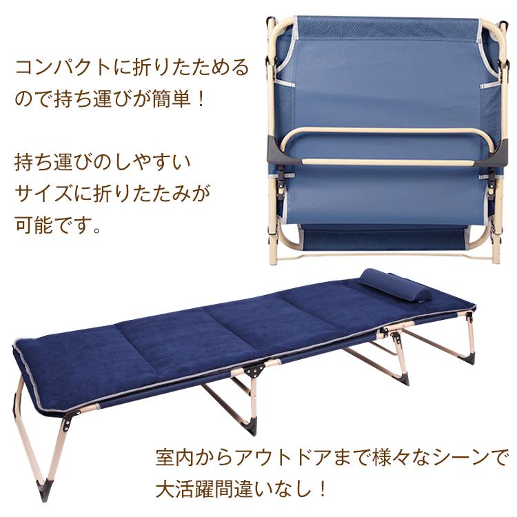 折りたたみベッド(ylc00020190)