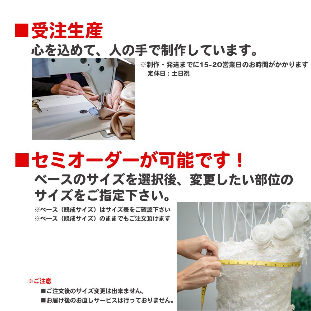 【オーダーメイド対応 】社交ダンスドレス・モダンドレス・ラテン衣装・競技用(ecsb0502)