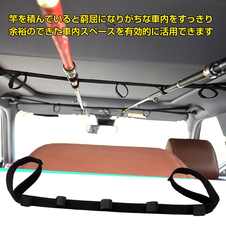 車用 ロットホルダー(ylc00020193)