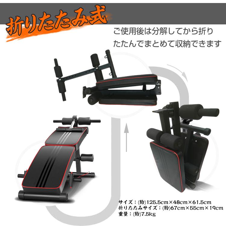 折りたたみ式腹筋台(ylc00020562)
