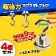 超強力マグネットフック 20mmタイプ(ylc00020325)