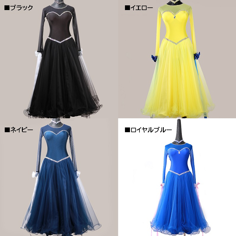 社交ダンスドレス・モダンドレス・ラテン衣装・競技用(ecsb0614)