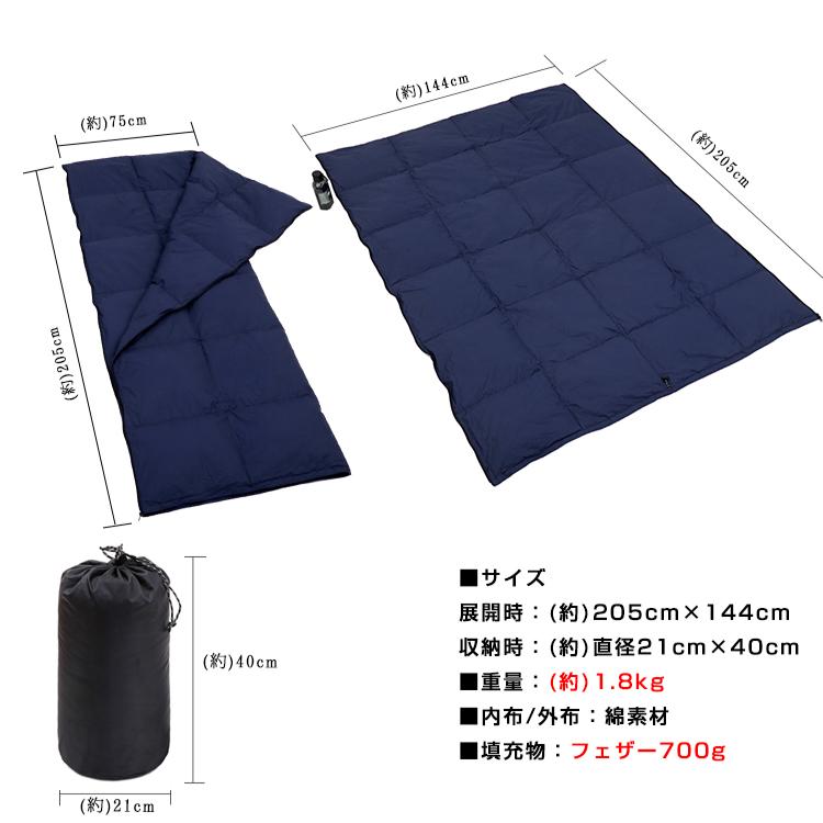 冬用寝袋 1.8kg(ylc00020023)