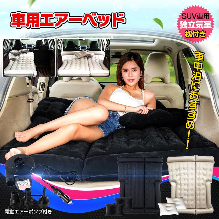 車用エアーベット(ylc00020209)