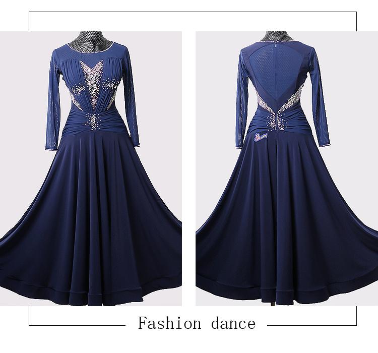 社交ダンスドレス・モダンドレス・ラテン衣装・競技用(ecsb0621)