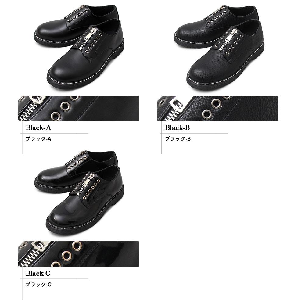 オックスフォードシューズ メンズシューズ フロントジップ  シューズ 靴 定番 カジュアル オールブラック 通学 通勤 厚底 足元 黒 ブラック くつ 短靴 モノトーン ラグジュアリー スムース素材 アドヴァン素材 PUレザー 合皮 おしゃれ 高級感