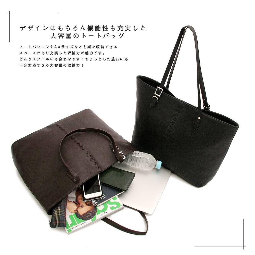 トートバッグ メンズ メンズバッグ カジュアルバッグ ビジネスバッグ オフィスカジュアル ビジネストート 男性用 通勤 通学 大きめ 大容量 A4 A4サイズ PC シンプル 人気 バッグ 鞄 カバン かばん ブラック キャメル ダークブラウン