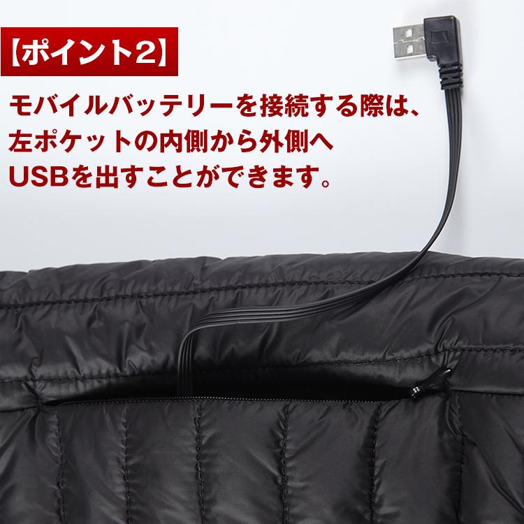 USBヒータージャケット(ylc00020278)
