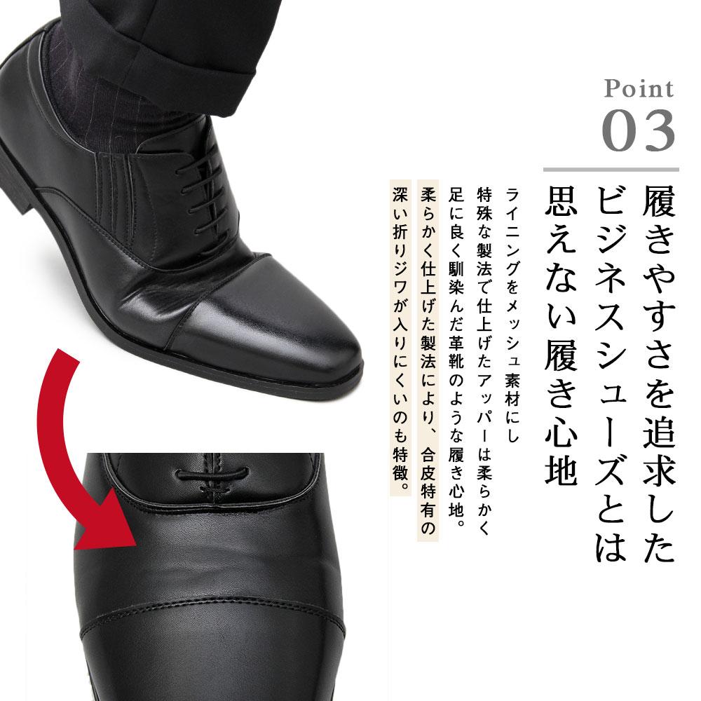 ビジネスシューズ メンズ 軽量 合皮 革靴 カジュアルシューズ 黒 茶色 雨 ドレス クールビズ レースアップシューズ フォーマル 紳士靴 ブランド ブラック ダークブラウン おしゃれ おすすめ オフィスカジュアル PU レザー 履きやすい 履き心地
