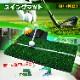 ゴルフスイングマット(ylc00020100)