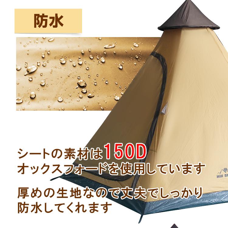 ワンポールテント(ylc00020114)