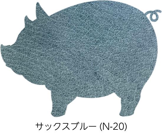 ナチュラル50