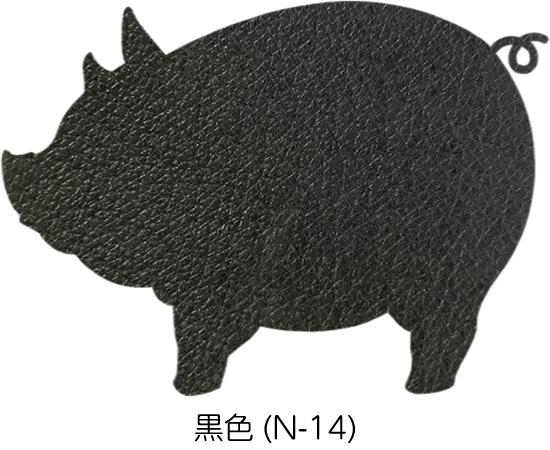 ナチュラル80