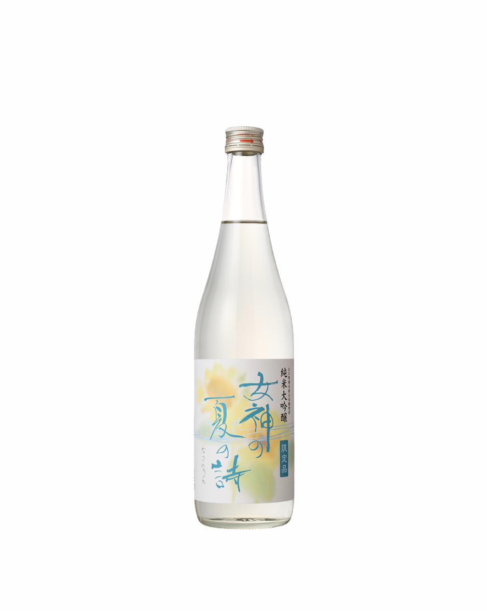 【限定酒】純米大吟醸 女神の夏の詩