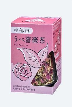 うべ薔薇茶(やまぐるめぐり)