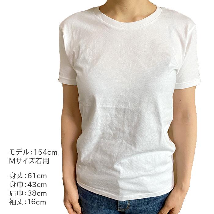 """レディースTシャツ・""""Girl"""""""