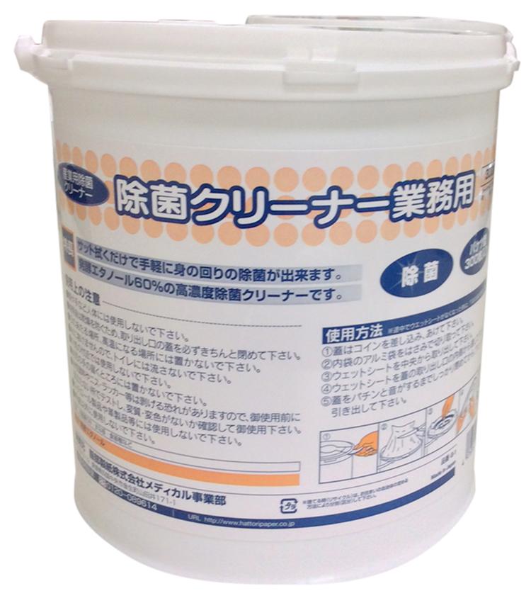 除菌クリーナー業務用《300枚入/個》 200×170mm(6個入)