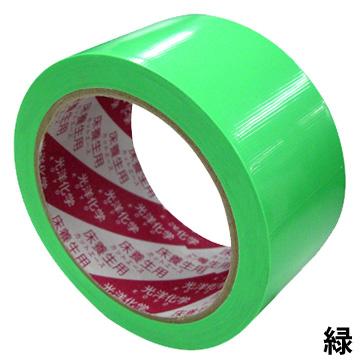 光洋化学 カットエース 《FG[緑]・FB[青]・ FW[白]》 50mm幅×25m (30巻入)