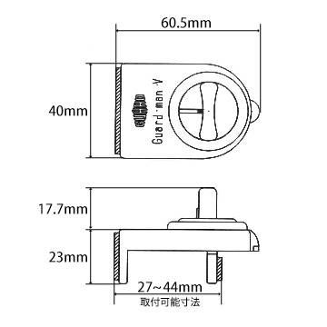 ガードロック ガードマンV 5個 シルバー 330S/ブロンズ 330B 窓 防犯 補助錠 サッシ