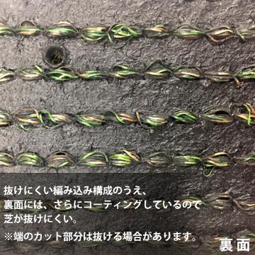 リアル人工芝 【芝丈40mm】【幅1m】【長さ2m】天然芝のような 庭 ガーデン 草 人芝 水はけ 人工芝マット テラス ベランダ
