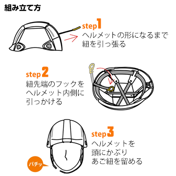 BLOOM NO.100 防災用 折りたたみヘルメット 1個 厚生労働省保護帽規格「飛来・落下物用」国家検定合格品 トーヨーセフティ TOYO SAFETY 折り畳みヘルメット 防災ヘルメット 防災頭巾 ブルーム