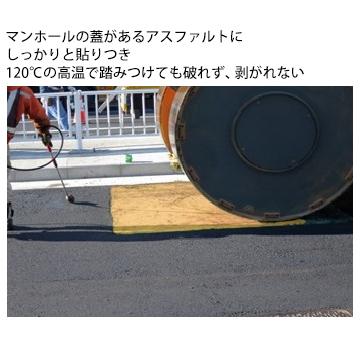 セキスイ フィットライト養生テープ No.736 マンゴー【強粘着】 150mm×25m 12巻