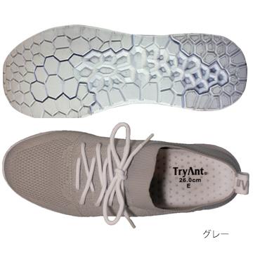 TryAnt 作業靴 A-30 Ange Sefety アンジュセーフティ 軽量 女性サイズあり トライアント 安全靴