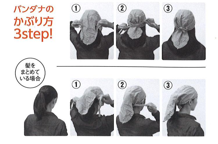 職人道楽  バンダナキャップ深型《吸汗・速乾パット付き》《全12種類》(1個)