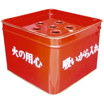 サンコー 吸い殻缶 缶・フタ付 現場の灰皿