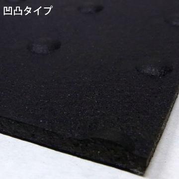 日東化工 ブラックターフ 厚さ5mm/サイズ1000mm×2000mm 工事現場歩行用マット