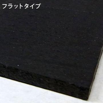 日東化工 ブラックターフ 厚さ10mm/サイズ1000mm×2000mm 工事現場歩行用マット