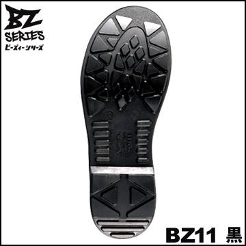 シモン simon スニーカー作業靴 BZ11 黒