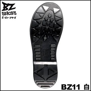 シモン simon スニーカー作業靴 BZ11 白