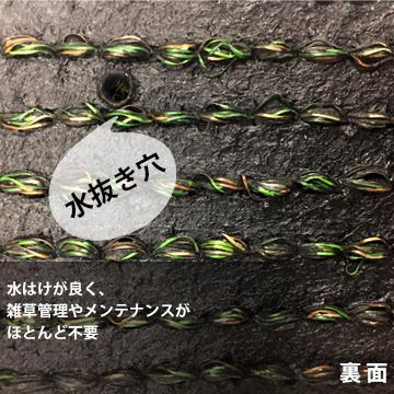 リアル人工芝 【芝丈30mm】【幅2m】【長さ3m】天然芝のような 庭 ガーデン 草 人芝 水はけ 人工芝マット テラス ベランダ