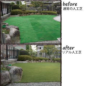 リアル人工芝 【芝丈40mm】【幅1m】【長さ3m】天然芝のような 庭 ガーデン 草 人芝 水はけ 人工芝マット テラス ベランダ