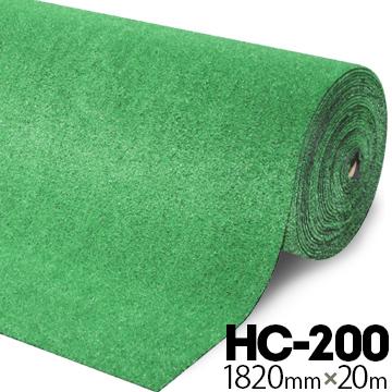 人工芝 HCターフ HC-200 ロールタイプ 正巻 幅182cm×長さ20m 芝丈6mm