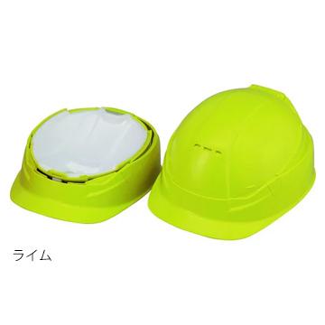 トーヨーセフティ TOYO SAFETY MOVO ムーボ BLOOM3 NO.105 作業用・防災用 兼用型 折りたたみヘルメット 1個