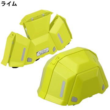BLOOM2 NO.101 防災用 折りたたみヘルメット 1個 厚生労働省保護帽規格「飛来・落下物用」国家検定合格品 トーヨーセフティ TOYO SAFETY 折り畳みヘルメット 防災ヘルメット 防災頭巾 ブルーム